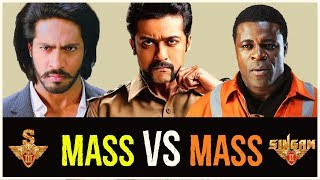 Mass Scenes of Singam 2 & Singam 3 | Tamil Latest Scenes | Tamil movies 2016
