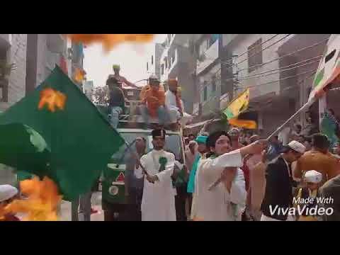 Big Flag Jashne Eid Milad un Nabi By Altamash Gulam e Panjatan Shaheed Nagar Juloos 2019
