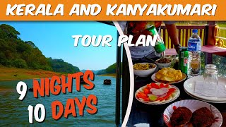 Kerala Kanyakumari Tour [ Minimum Budget ]