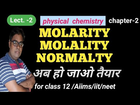 MOLARITY / MOLALITY / NORMALITY / CLASS 11 / CLASS 12 / BASIC CONCEPTS OF CHEMISTRY / SOLUTION