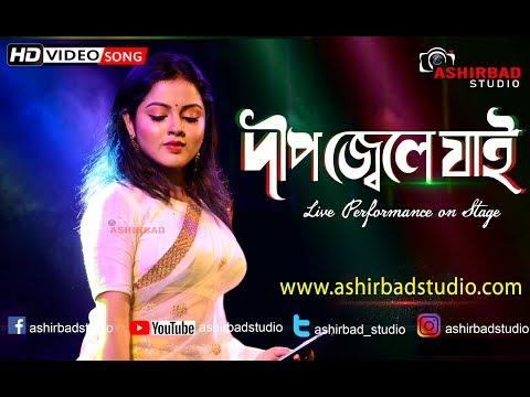 Zee Bangla Dweep Jwele Jai serial Actors Diya(Nabanita)    Brishti Paye Paye Dance Perfromance
