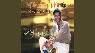 The best Ethiopian Instrumental Music - YouTube