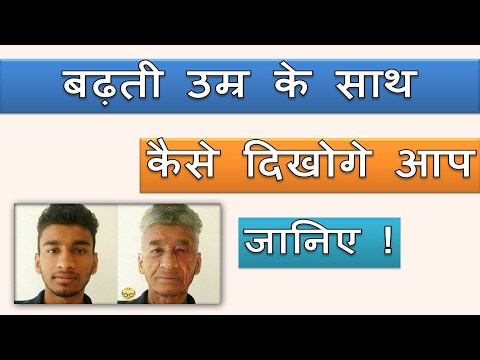 Transform your face into | old man face | beautiful smile | Hindi | SGS EDUCATION
