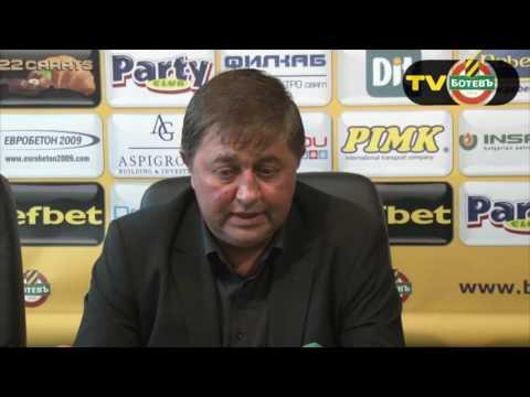 ВИДЕО: Ботев представи новите собственици