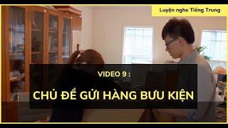 Luyện nghe tiếng Trung: Hội thoại #9| Chủ đề gửi hàng bưu kiện