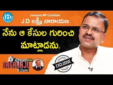 Janasena Leader JD Lakshminarayana Exclusive Interview || మీ iDream Nagaraju B.Com #342