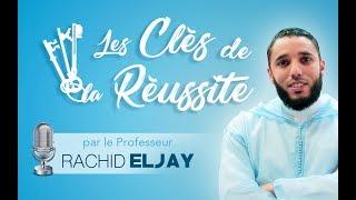 conference rachid abou houdeyfa