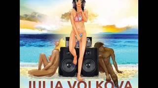 Julia Volkova - Didn't Wanna Do It (Audio)