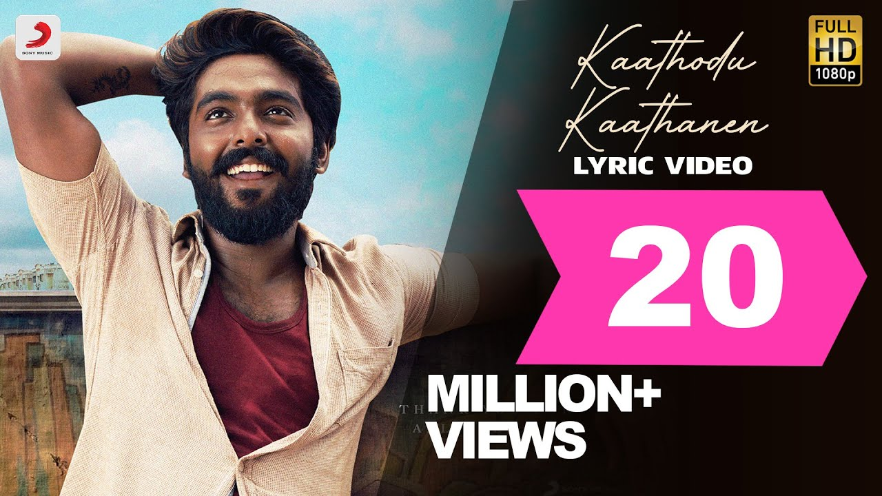Kaathodu Kaathanen Lyric Video from Jail