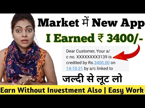 Earning App Today | Earn Money Online | Earn Money Online Without Investment | Online Earning