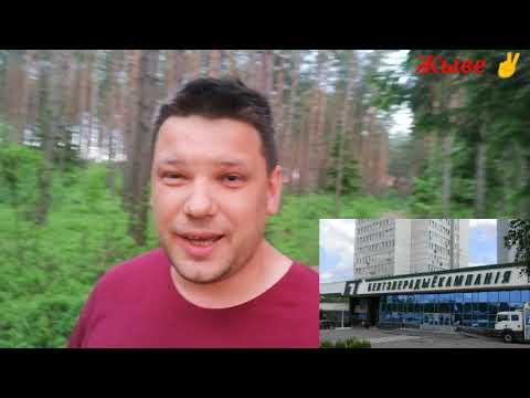 Омоновец VS Военны комиссар. Польские предатели Родины.