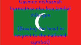 Maldives National Anthem w/ Lyrics & Translation