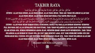 Takbir Raya Aidiladha - Berulang-ulang (12 Jam)