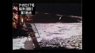 アポロは本当に月に行ったのか?抜粋5.月面のセット背景の山、ワイヤーワーク、他