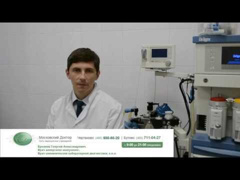 Пиодермия лечение