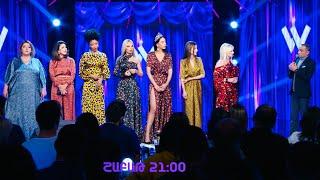 Women's Club 51 - Ակումբում նոր մասնակից կա 😉 (ԱՆՈՆՍ) /շաբաթ 21:00/