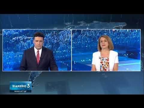 Κορονοϊός | Στο «κόκκινο» παραμένει η Αττική | 01/10/2020 | ΕΡΤ