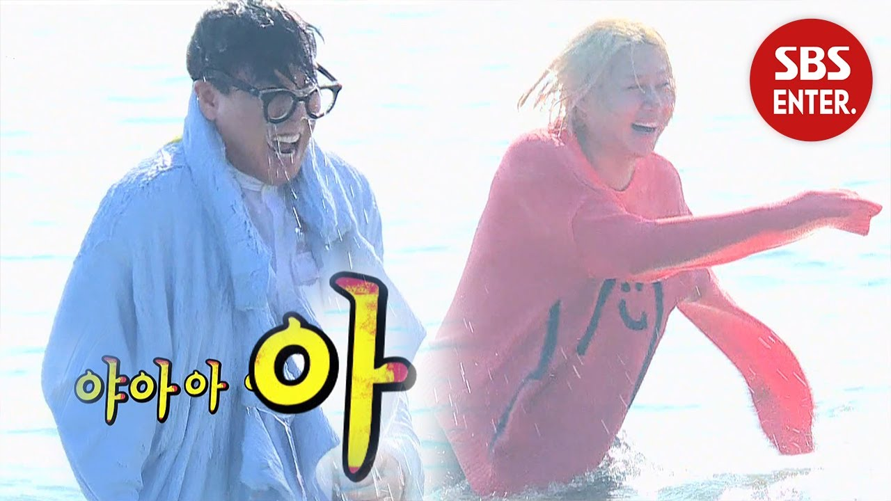 SUB Mom's Diary My Ugly Duckling EP173
