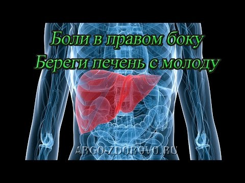 Курение при циррозе