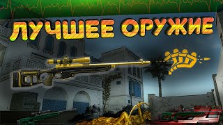 💡 ОБЗОР СВ-98  🔥 ЛУЧШАЯ БОЛТОВКА В WARFACE!!! ➡ ВАРФЕЙС
