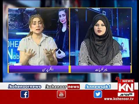 Kohenoor@9 With Dr Nabiha Ali Khan 12 June 2021 | Kohenoor News Pakistan