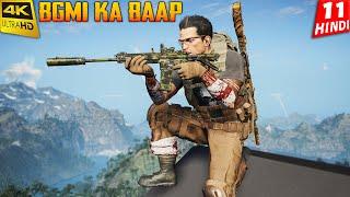 Boht Hard: GHOST RECON BREAKPOINT Walkthrough Gameplay - HINDI - Part 11 - Kill Flycatcher