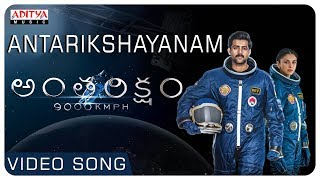 Antarikshayanam Full Video Song | Antariksham 9000 KMPH Songs | Varun Tej, Aditi Rao | Sankalp Reddy