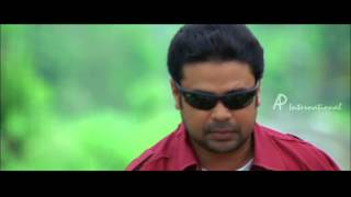 Chess Malayalam Movie  Malayalam Movie  Ashish Vidyarthi Doubts  Dileeps Vision