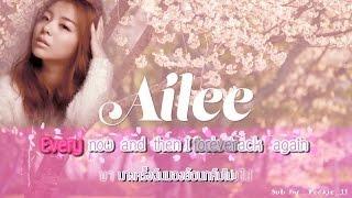 [THAISUB/KARAOKE]SAKURA - Ailee (English version)
