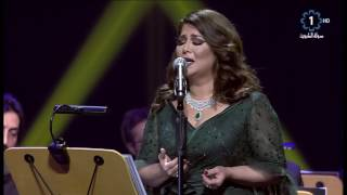 اغاني طرب MP3 نوال الكويتية - فارس احلامي | دار الاوبرا 2017 تحميل MP3
