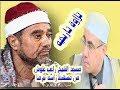 تحميل الشيخ حمدى الزامل mp3