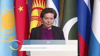 В Ханты-Мансийске стартовал XII Международный IT-Форум c участием стран БРИКС И ШОС