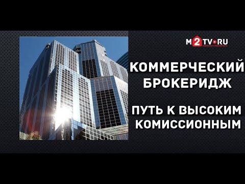 Лучший брокер 2019 из санкт- петербурга