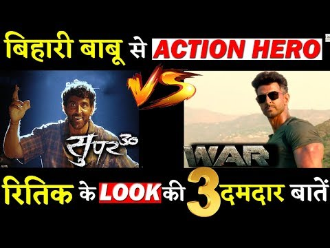 3 Amazing Things About Hrithik Roshan's Transformation From SUPER 30 To WAR!