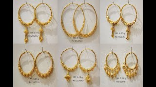 Gold Hoop Earrings Designs With Weight And Price || My Gold Earrings Collection || Shridhi Vlog