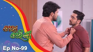 Tara Tarini | Full Ep 99 | 28th Feb 2018 | Odia Serial - TarangTV