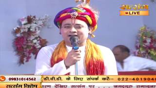 Holi Special Mahino Faagun ko By Govats Shri Radhakrishna Ji Maharaj