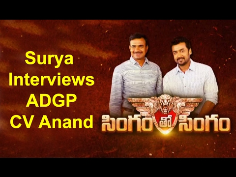 Surya Exclusive Interview With ADGP CV Anand