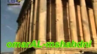 اغاني حصرية نجوى كرم -العمر مشوار حصريا الغنية كاملة تحميل MP3
