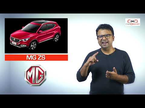 MG Motors To Launch Jeep Compass Rival In India