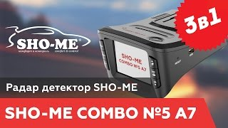 Радар-детектор (антирадар)  Sho-Me Combo №5 (A7) от компании hozyain. com. ua - видео