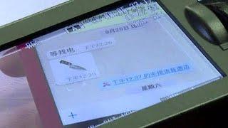 中国拘束のインターポール総裁、妻が会見直前に刃物の絵文字