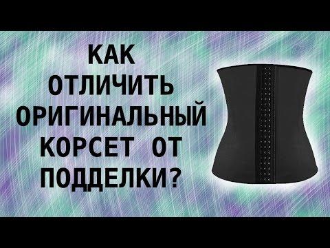 Похудеть за 30 дней с джилиан майклс 3 уровень на русском