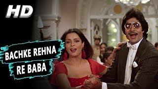 Bachke Rehna Re Baba R D Burman Asha Bhosle Kishore