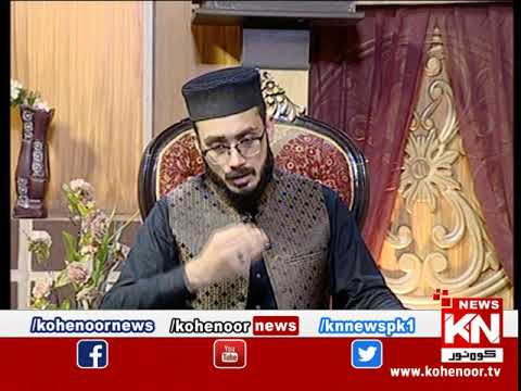 Raah-e-Falah 27 September 2020 | Kohenoor News Pakistan