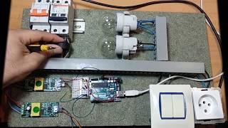 pzem-004t nodemcu - मुफ्त ऑनलाइन वीडियो