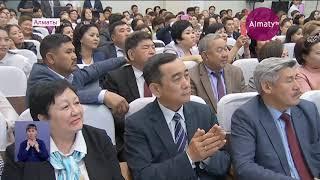 Мечта - стать учителем: в Алматы определили победителей в детском конкурсе (20.05.19)