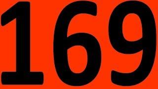 ИТОГОВАЯ КОНТРОЛЬНАЯ 169 АНГЛИЙСКИЙ ЯЗЫК ЧАСТЬ 2 ПРАКТИЧЕСКАЯ ГРАММАТИКА  УРОКИ АНГЛИЙСКОГО ЯЗЫКА