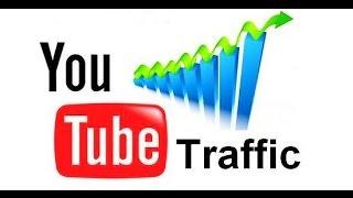 Целевой трафик из YouTube! Пошаговое руководство по бесплатной добыче трафика!