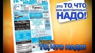 газета нет проблем каменск-уральский объявления читать подбора товаров заданным